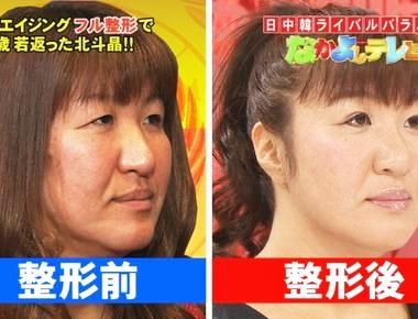 th_20130208_hokutoakira_13 23.44.17