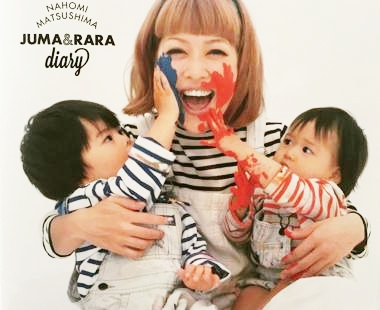 th_20150218_matushima_23